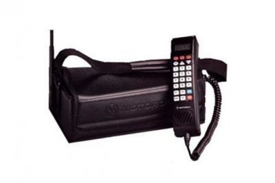 Motorola's Bag Phone (2900)