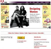 Adobe (1996)