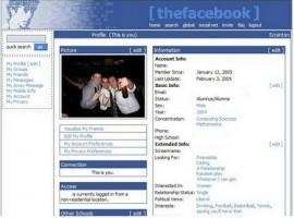Facebook (2005)