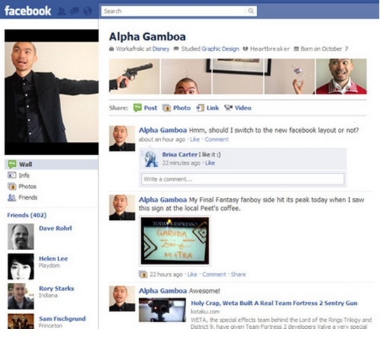 funny Facebook Profile Banner