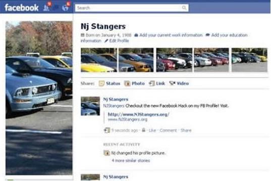 Facebook Profile Banner