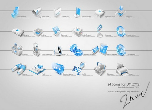 free download mac icons 17
