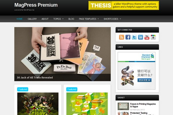 12 free magazine wordpress theme 2012
