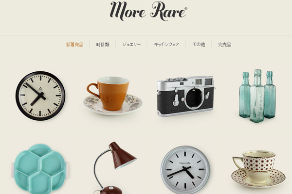 Minimalist Web Design - minimal products display showcase website layout