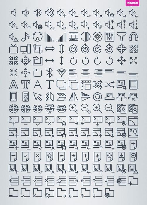 Vector Icons Screenshot 6