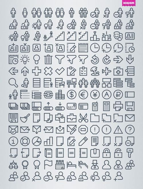 Vector Icons Screenshot 7
