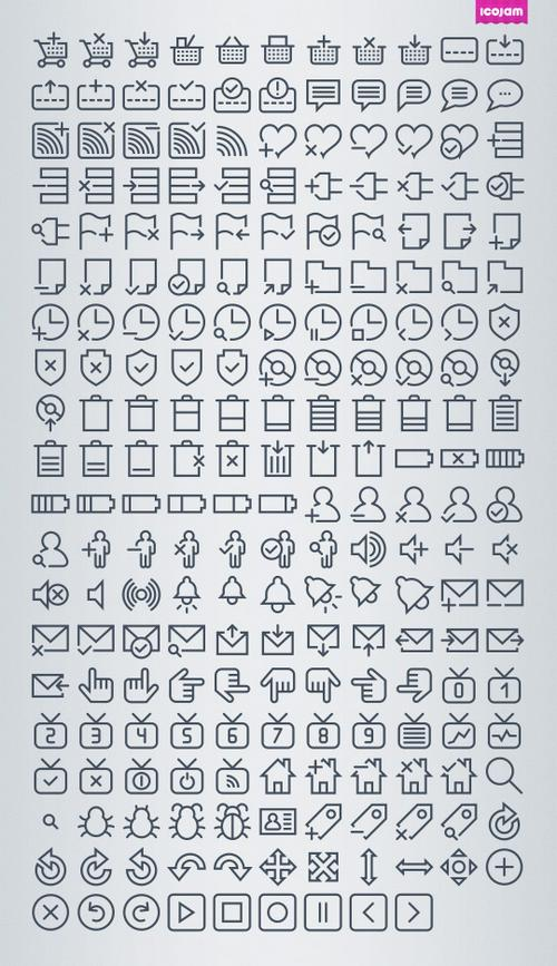 Vector Icons Screenshot 3