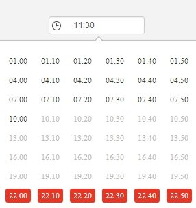 Unlimited Time Interval jQuery Time Picker