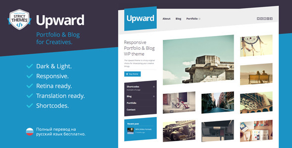 Upward: Experimental  Blog Portfolio WordPress Theme