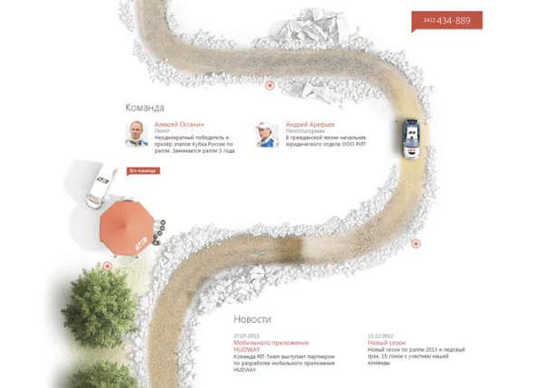 RitTeam Sport Web Design