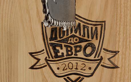 Kuvalda-Patriot EURO 2012 contest Sport Web Design