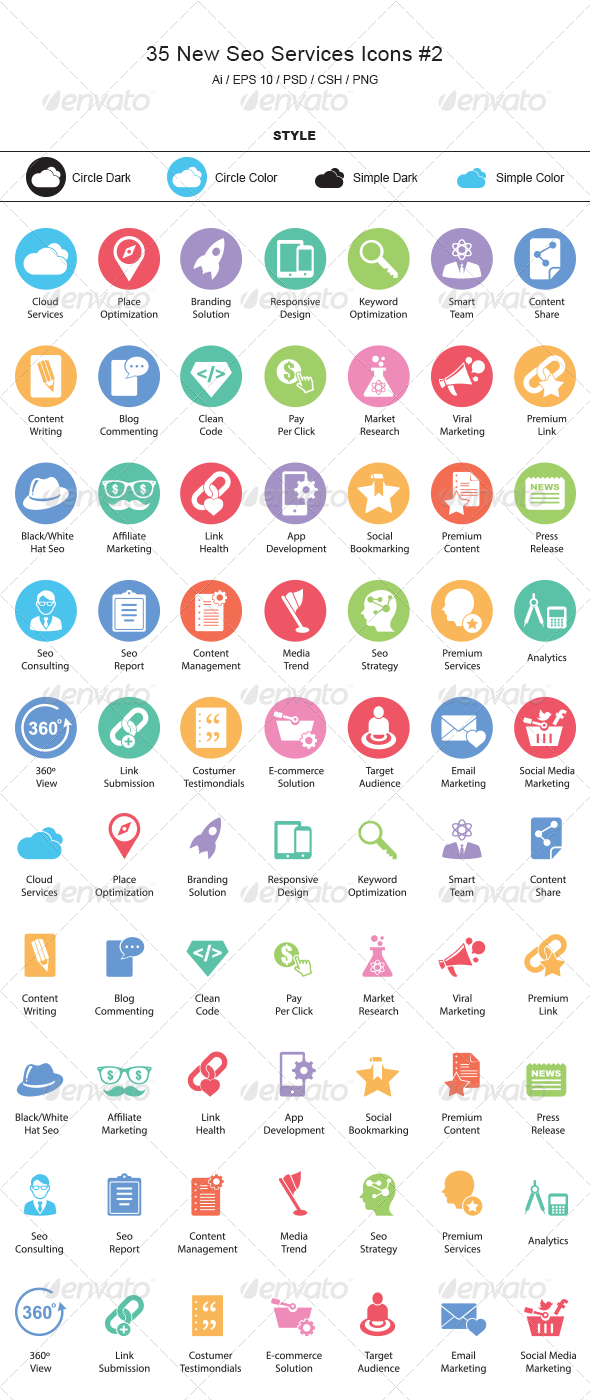new seo services icons