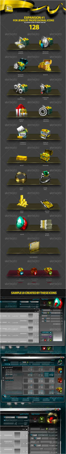 expansion professional business icons