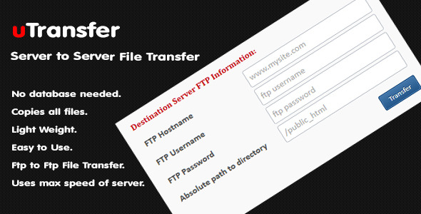 Utransfer Server To Server File Transfer Script - Php Loaders & Uploaders Script