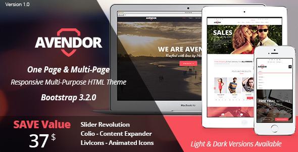 Avendor html business template