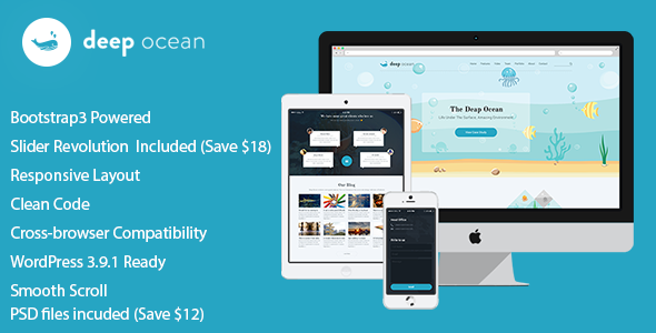 Deepocean wordpress gallery theme