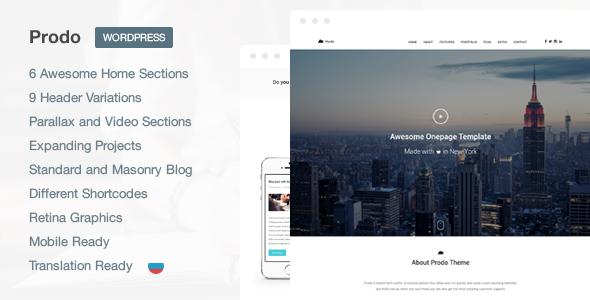 prodo responsive onepage wordpress theme