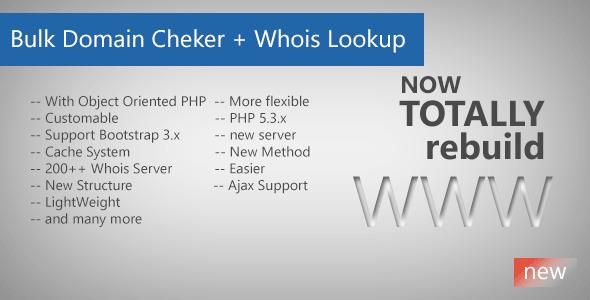 bulk domain checker whois lookup screenshot