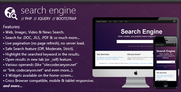 php search engine screenshot