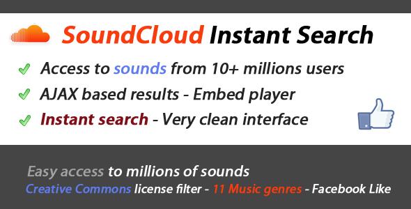 soundcloud search api integration screenshot