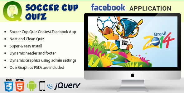 facebook soccer cup quiz competition application