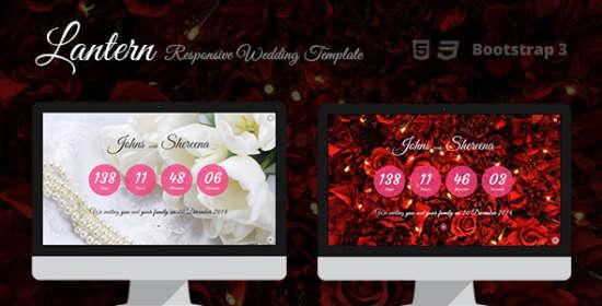 lantern wedding that is responsive