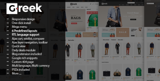 greek responsive prestashop theme