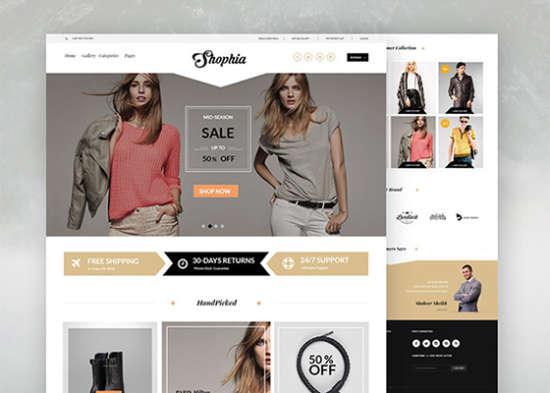 shophia free ecommerce template