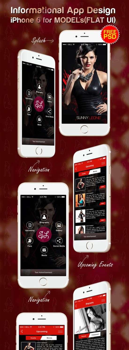 informational_app_ui_for_models