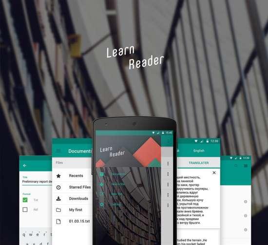 learn_reader_free_material_design_ui_kit_psd