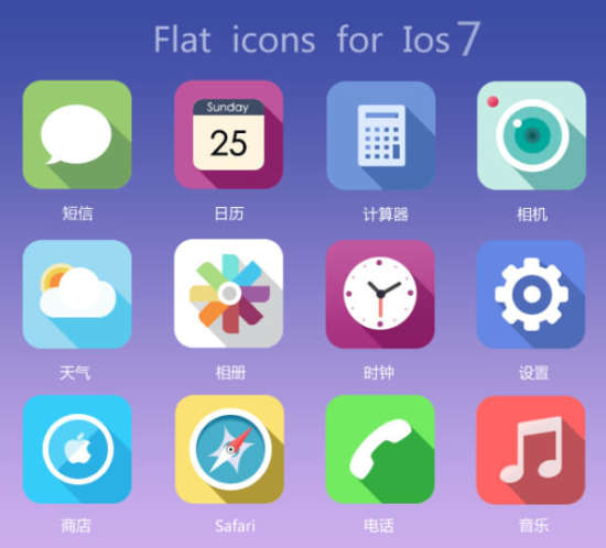 flat_icon_for_ios_download