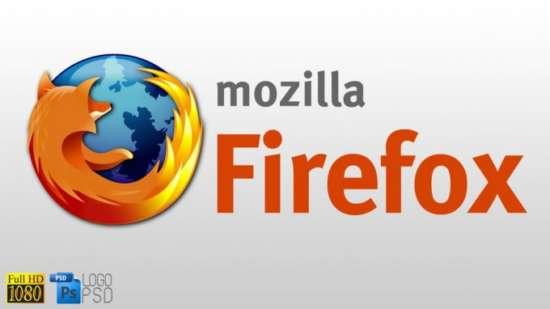 mozilla_firefox_logo_psd