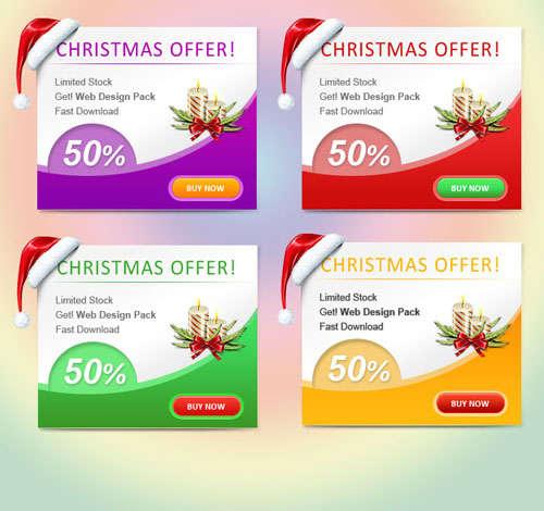 christmas_web_ad_banner