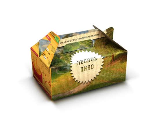 cardboard_package_mockup