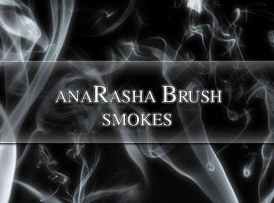 ps_smoke_brush_set