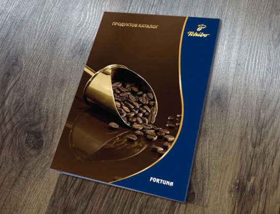 tchibo _coffee _product _catalogue