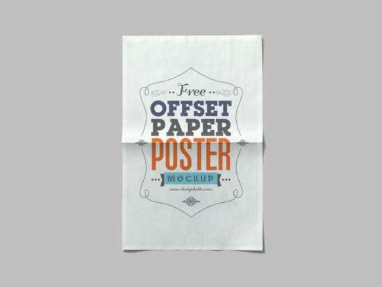 offset_paper_poster_mockup