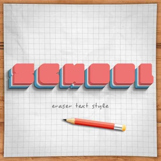 eraser_text_style