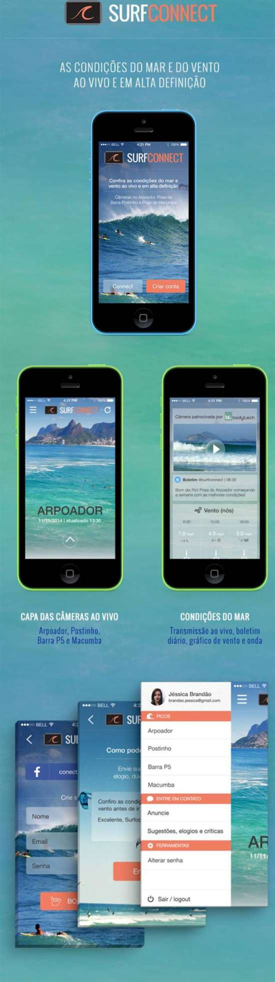 app_surfconnect_screenshot