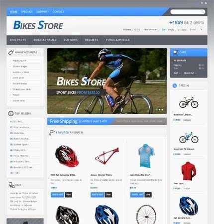 bikes_store