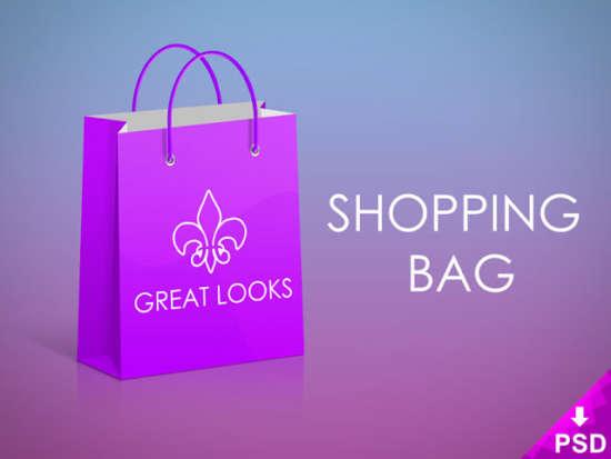 free_great_shopping_bag_mockup