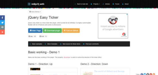 jquery_easy_ticker
