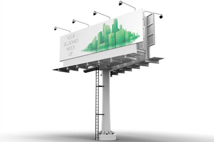Photorealistic Billboards