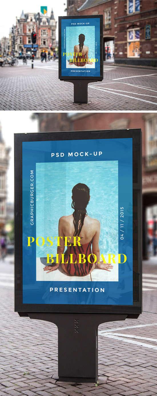 street_billboard_psd_mockup_2