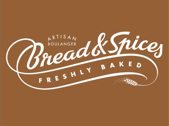 freshly_baked_logo_design