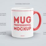 15 Well-Designed Coffee Mug Mockups