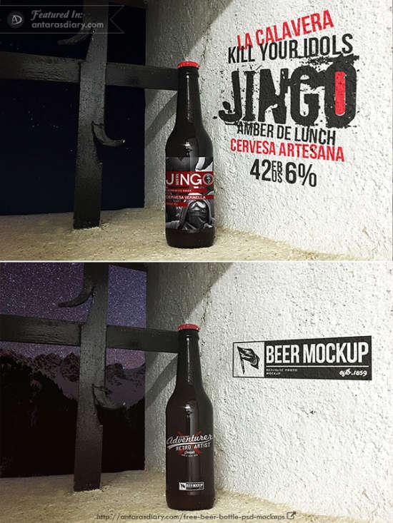 free_beer_&_logo_mockup