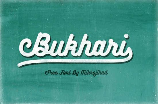 bukhari_script