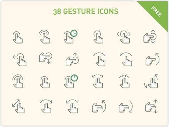 38_free_gesture_icons