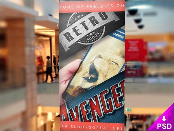 mall_banner_mockup